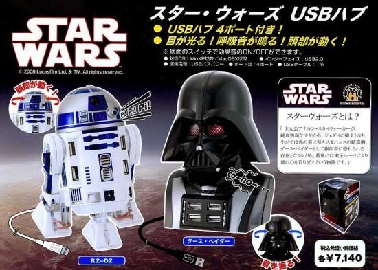 Cube Works Star Wars USB Hub Darth Vader & R2-D2