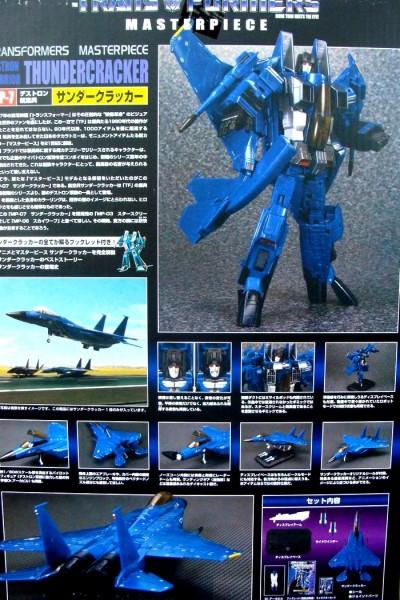 takara-mp-07-thundercracker-back