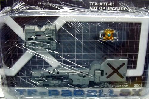 TFX-ABT-01 ABT OP GAS TANK UPGRADE KIT