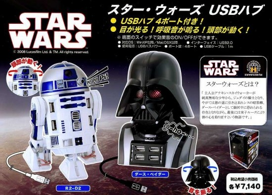 Cube Works Star Wars USB Hub Darth Vader & R2-D2