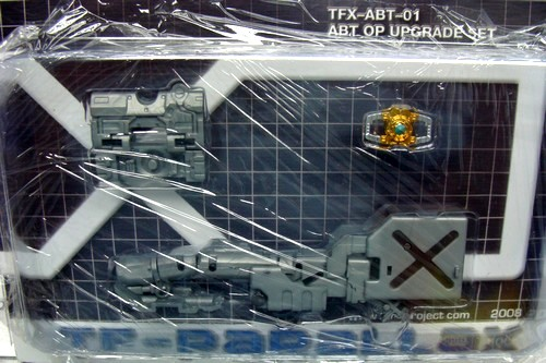 TFX-ABT-01 ABT OP GAS TANK UPGRADE KIT